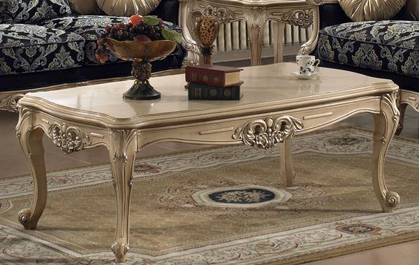 Homey Design HD-03 Coffee Table