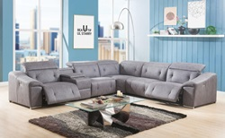 Hosta Reclining Sectional Sofa